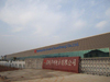 Photograph of Chinese factory